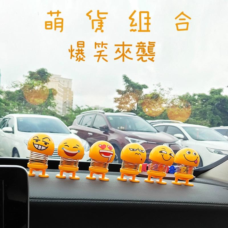 đồ chơi hình xe hơi dễ thương