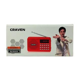 [Xả hàng] Loa Đài FM Craven CR16 Loại tốt