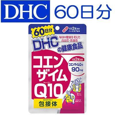 Viên uống DHC BỔ SUNG Coenzyme Q10( 120 viên- 60 ngày)
