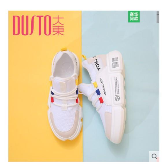 ... [G26818-3] Giày thể thao nữ cá tính phong cách Hàn Quốc/ ...