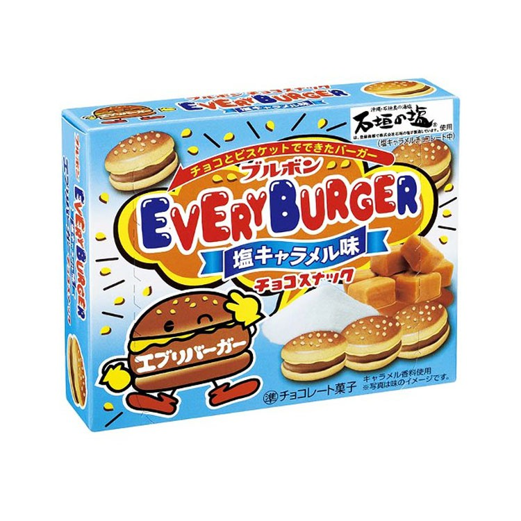 Bánh Quy Bí Đỏ Chocolate EveryBurger Nhật Bản