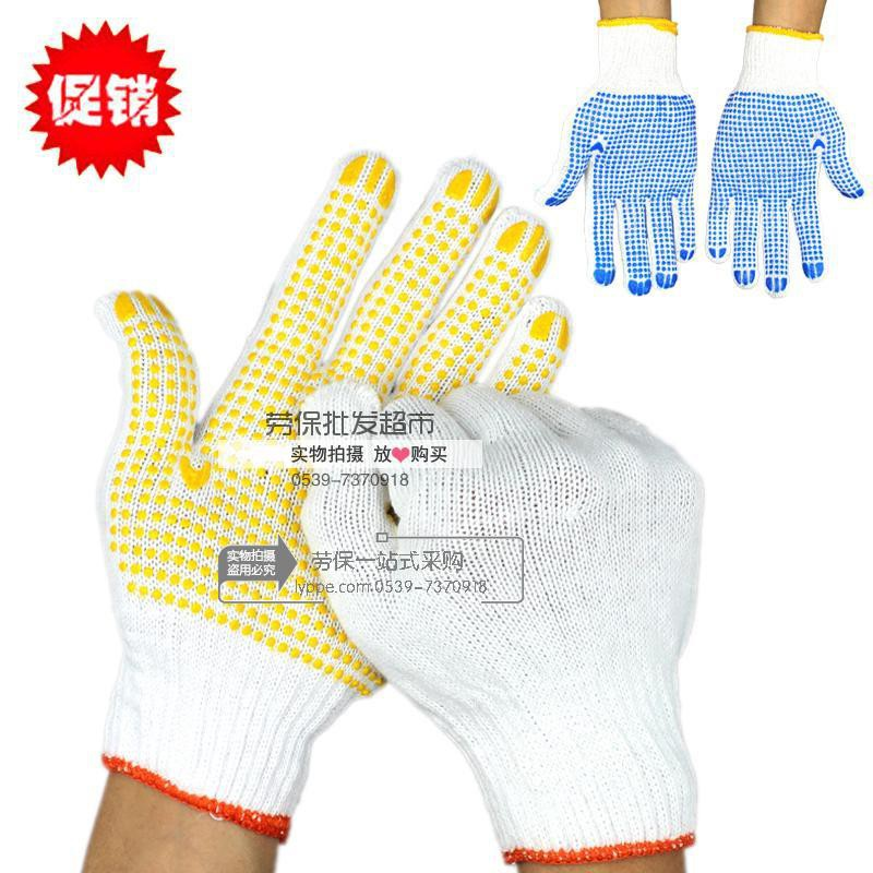 loves, palm line, plastic point bead gloves, dispensing cotton gloves, slip prevention, wear-resistant protective gloves
