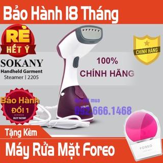 [Bảo Hành 18 Tháng]Bàn Ủi Hơi Nước Cầm Tay Sokany Kèm Máy Rửa Mặt Sạch Da thumbnail