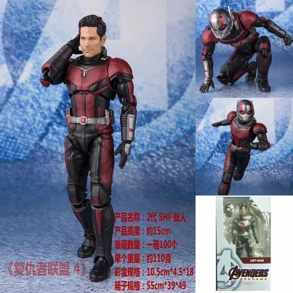 The Avengers 4 Captain America 3 SHF Ants Civil War Ant-Man Movable Boxed Action Figures