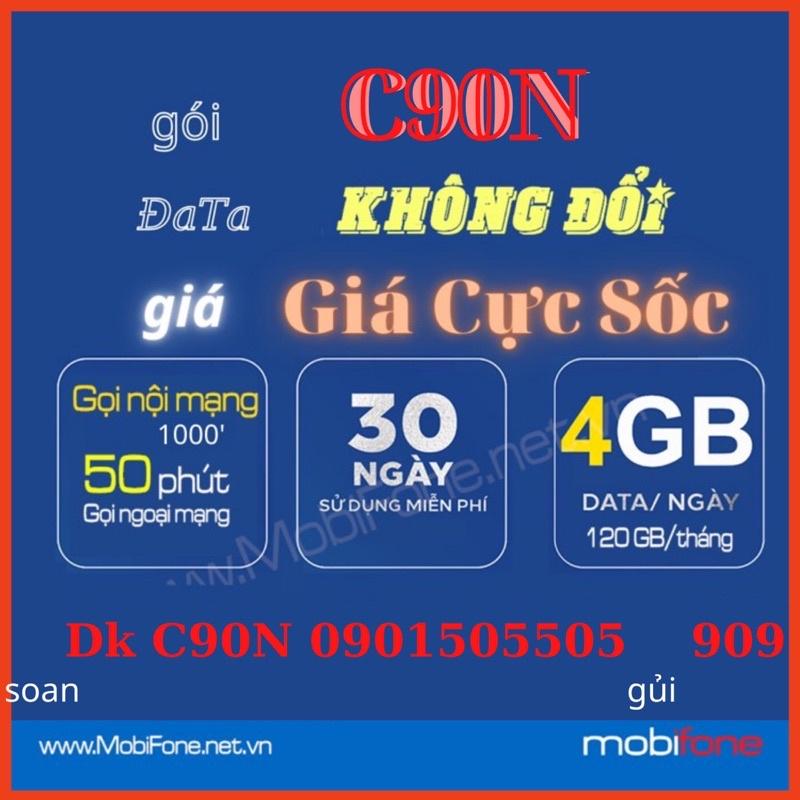 [ C90N ] Sim 4g Mobifone. gói cước nghe gọi và data chỉ 90k/ tháng, sim dùng cả năm.
