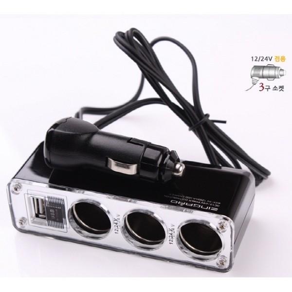 [Freeship] Bộ chia tẩu 3 cổng 1 USB đa năng trên ô tô Zingaro Korea cao cấp