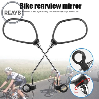 Reayb 1pair Bike Rear Mirror Safety Right Left Bicycle Side Rear View Mirror for Cycling