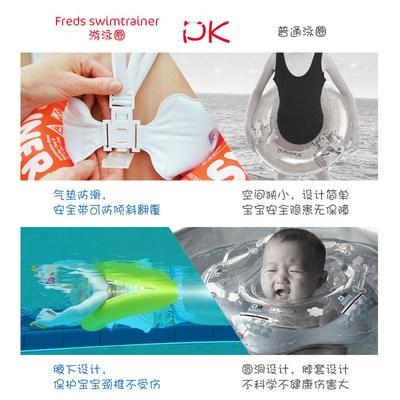 Vòng bơi trẻ em Freds Đức vòng dưới 3 tháng 2-6 tuổi em bé trẻ 5 trẻ em Vòng tròn...