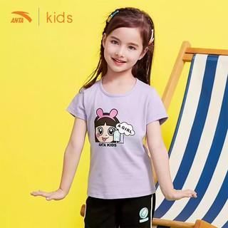 Áo cộc tay bé gái Anta Kids hình chibi xinh xắn 362029115-1 thumbnail