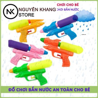 Súng Bắn Nước Cho Bé, Tia Nước Nhỏ An Toàn Cho Bé thumbnail