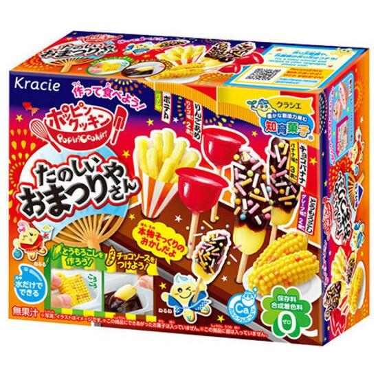 Gôm đồ ăn vặt Kracie Nhật - Popin Cookin 'Japanese Festival'