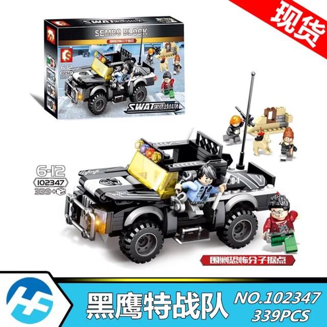 Sale Sập Sàn -Lắp ráp sembo block 102347 - Xe cảnh sát Hum