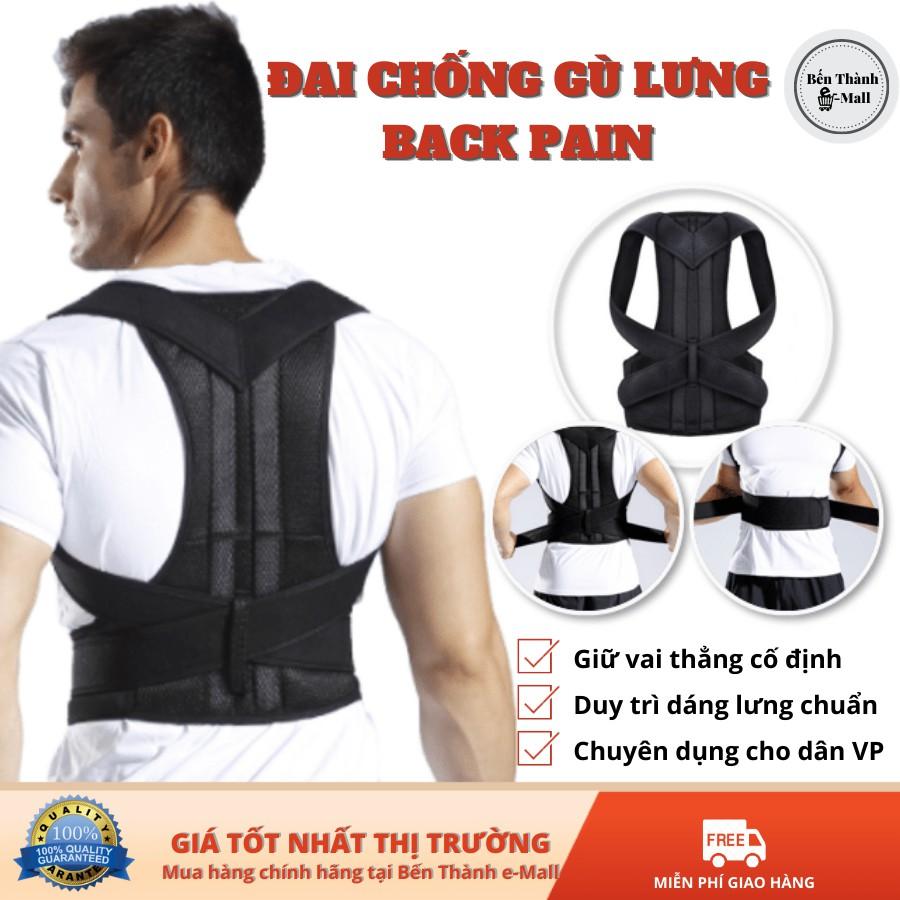 ✈️[Freeship] Đai chống gù lưng Back Pain (BP) [Chuyên dụng cho dân VP]