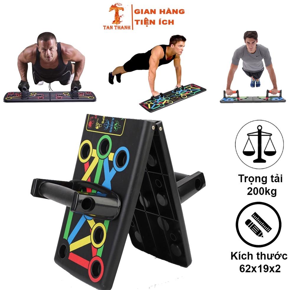 Dụng cụ tập hít đất đa năng parallettes 12 trong 1 - Bộ bàn tập chống đẩy tập gym tại nhà giúp ngực tay vai lưng to khoẻ