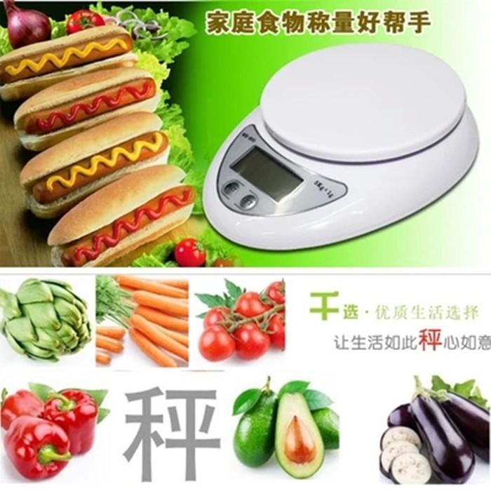 Cân điện tử mini làm bánh nhà bếp 5kg - 3597552 , 1171506116 , 322_1171506116 , 90000 , Can-dien-tu-mini-lam-banh-nha-bep-5kg-322_1171506116 , shopee.vn , Cân điện tử mini làm bánh nhà bếp 5kg