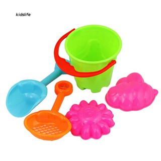 KDLF_Outdoor Sandbeach Toys Bucket Shovel Toddler Kids Children Beach Sand Toy Set