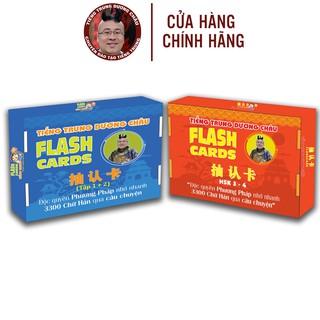 Flashcard - Combo Flashcard Tiếng Trung 12 và 34 - Phạm Dương Châu thumbnail