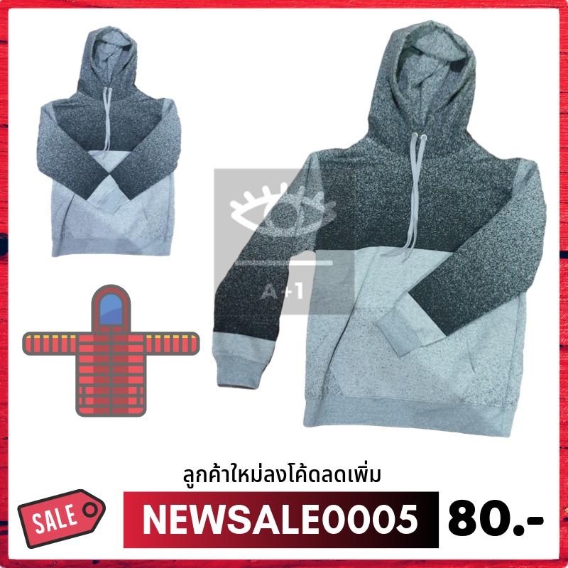 เสื้อแจ็คเก็ต Hoodie Jacket เสื้อกันหนาว ชาย หญิง Unisex ง่าน Premium