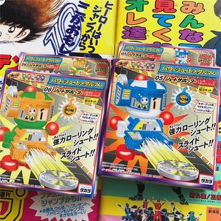 Mô Hình Đồ Chơi Lắp Ráp Nhân Vật Taraka Nippon