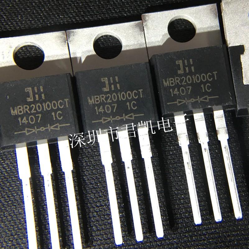 MBR20100CT MBR20100 20A 100V TO-220AB chính hãng DIODES