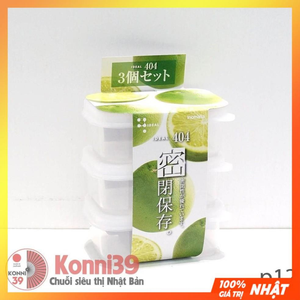 ❤️ FREESHIP❤ Hộp trữ thức ăn set3 190ml INOMATA