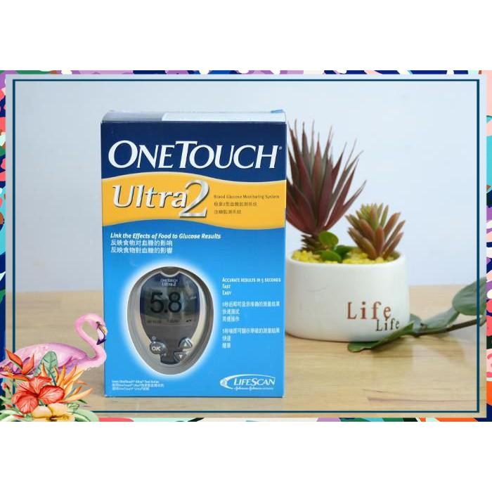 (Siêu Sốc) Máy đo đường huyết Johnson & Johnson One Touch Ultra 2 siêu tiện lợi - 14748788 , 2324146572 , 322_2324146572 , 1569600 , Sieu-Soc-May-do-duong-huyet-Johnson-Johnson-One-Touch-Ultra-2-sieu-tien-loi-322_2324146572 , shopee.vn , (Siêu Sốc) Máy đo đường huyết Johnson & Johnson One Touch Ultra 2 siêu tiện lợi
