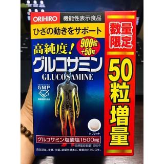 glucosamin bổ khớp nhật bản
