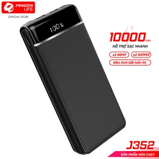 Pin Sạc dự phòng 10000mAh mini mỏng gọn có màn hình hiển thị phần trăm pin, cổng USB 2A, FENGZHI J352