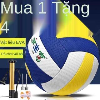 Miễn phí vận chuyển Yusheng Fuqi Bóng chuyền 6001 nhẹ mềm số 7 đào tạo kỳ thi tuyển sinh trung học Đại hội Thể thao Qu thumbnail