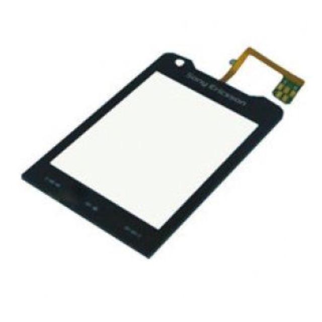 Cảm ứng Sony W960