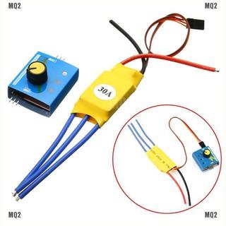 [MQ2]30a 12v dc 3-phase high-power brushless motor speed regulator pwm controller