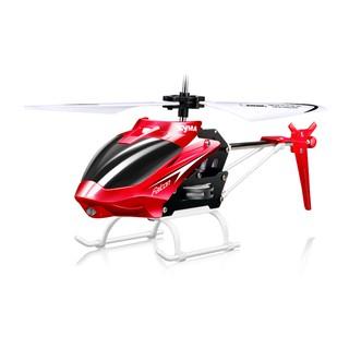 Máy bay trực thăng nhỏ W25 điều khiển từ xa
