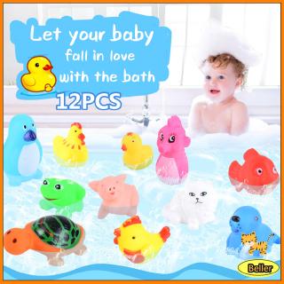 Children's bath toys pinch call sound cartoon animal toys