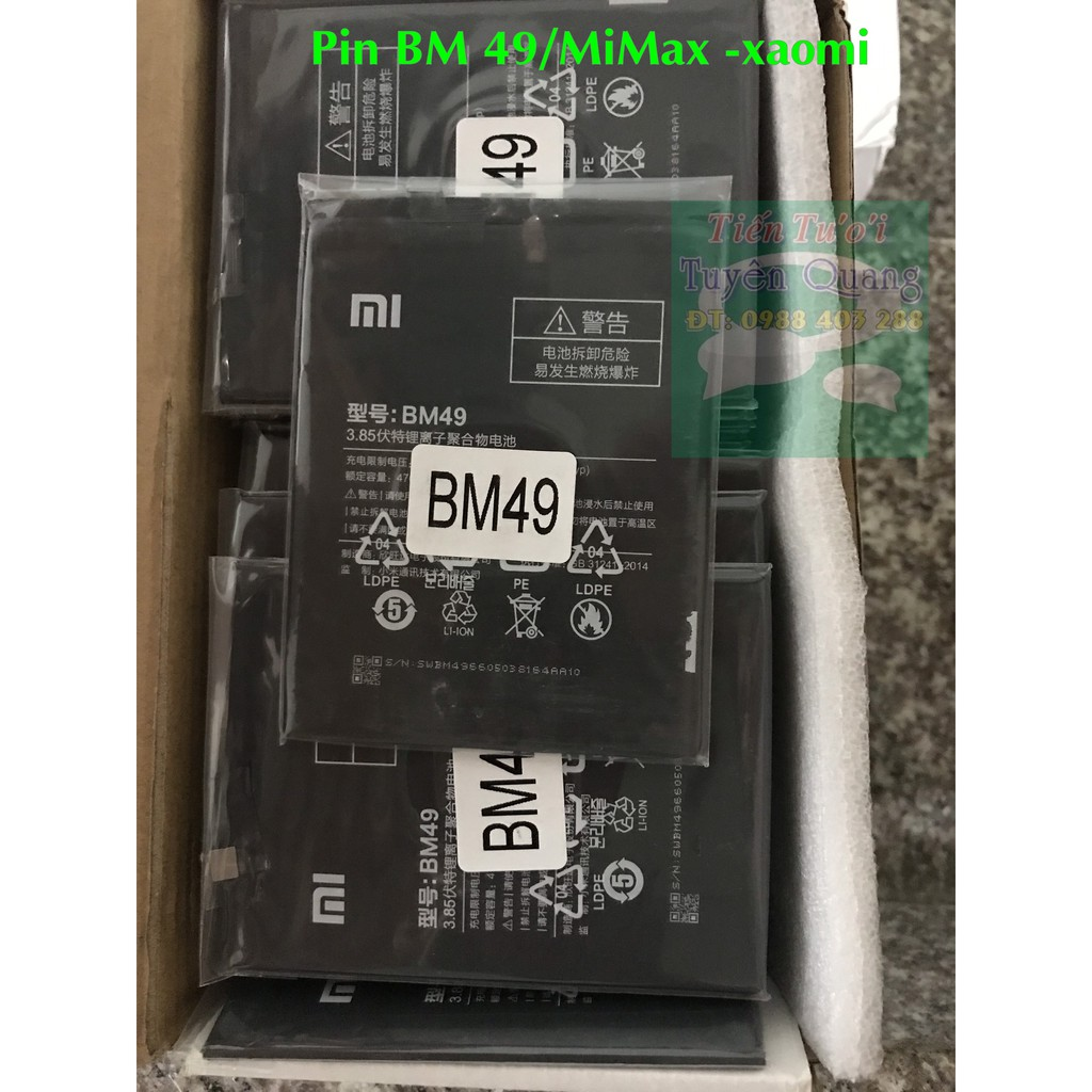 Pin BM49/mimax (Xaomi )