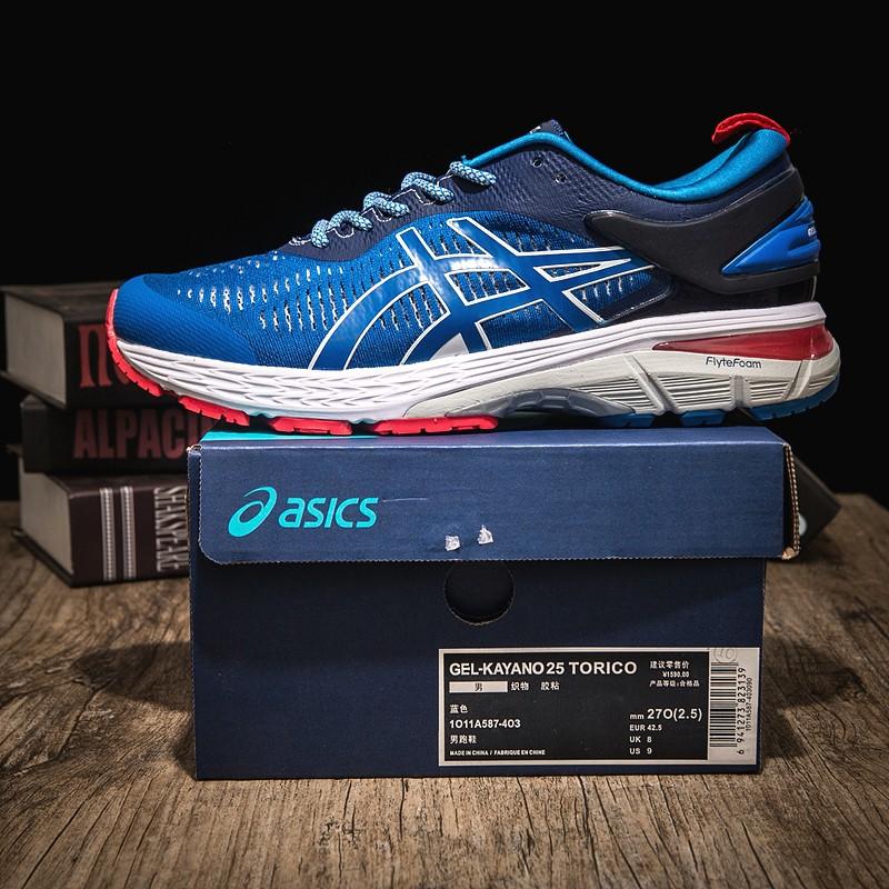 Original Asics GEL-KAYANO 25  men's sport running casual lowtop shoes damping571