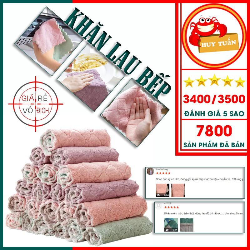 Combo 5 khăn lau tay nhà bếp 2 mặt siêu mềm mịn (KLT04)
