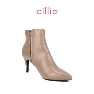 Giày boot nữ cổ thấp gót nhọn cao 8cm Cillie 1222
