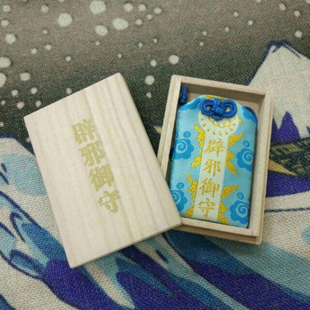 Set bùa giải nan và hộp gỗ omamori Nhật