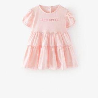 Có sẵn Váy hồng & váy yếm ZarA săn sale