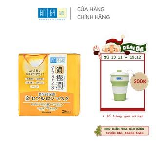 """[Mã COSRSO giảm 8% ĐH 199K] Mặt nạ dưỡng ẩm Hada Labo Koi-Gokujyun Perfect Mask (20 miếng) giá chỉ còn <strong class=""""price"""">27.900.000.000đ</strong>"""
