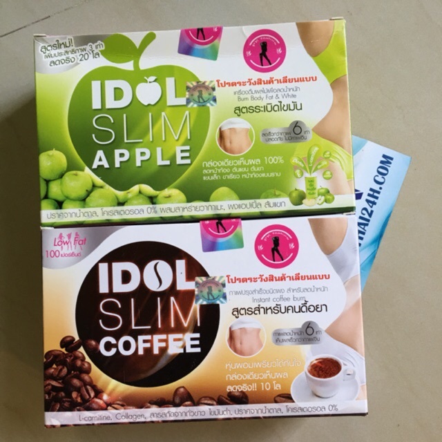 Cafe giảm cân idol slim coffee Thái lan - 3398113 , 554119285 , 322_554119285 , 90000 , Cafe-giam-can-idol-slim-coffee-Thai-lan-322_554119285 , shopee.vn , Cafe giảm cân idol slim coffee Thái lan