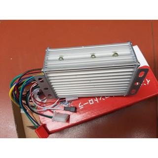 Mạch điều tốc Động cơ 3 Pha12V-250 350w- Driver ESC Motor máy in, photo ( BLDC motor speed regulator) thumbnail
