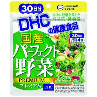 Viên uống DHC Rau Củ Quả Tổng hợp 30 Ngày của DHC, Thực phẩm bảo vệ sức khỏe PERFECT VEGETABLE – gói 30 ngày