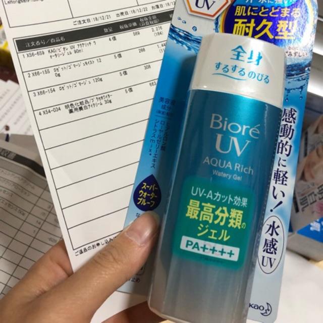 Kem chống nắng biore UV gel 90ml