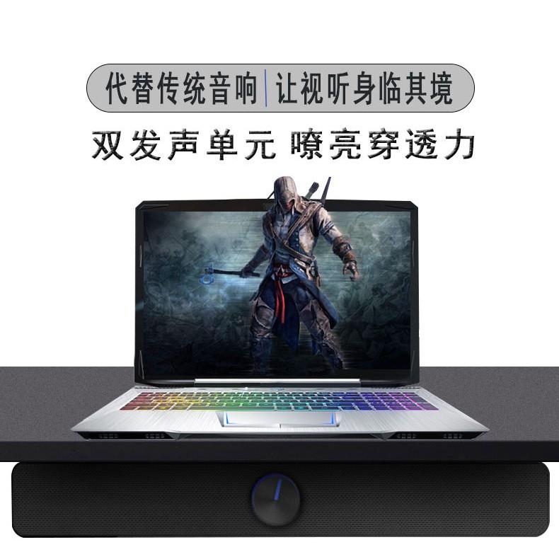 Loa Thanh Gaming Soundbar Để Bàn SADA V-193 Âm Thanh Siêu Trầm Sống Động - Dùng Cho Máy Vi Tính Pc, Laptop, Tivi