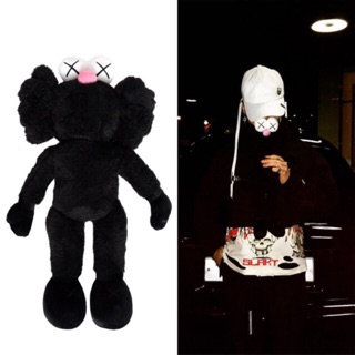 DOLL TOY BÔNG KAWS GD 50 CM