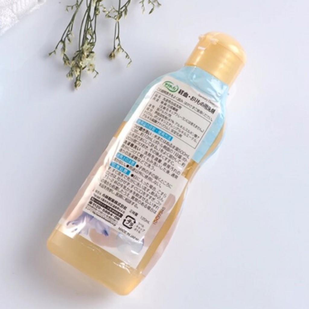 Nước giặt quần lót Lingerie Soap Nhật Bản 120ml