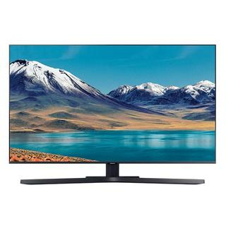 Smart Tivi Samsung 4K 65 inch 65TU8500 - Bảo hành chính hãng 2 năm