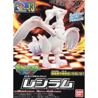 Mô Hình Nhân Vật Pokemon Evolution 13m