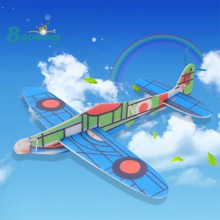 ⇇✿⇉Hand Launch Throwing Glider Aircraft Inertial Foam DIY Airplane Toy Model